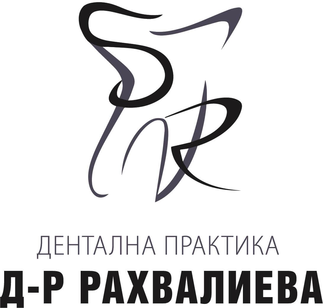 Д-р Рахвалиева – Дентална практика - София,Оборище
